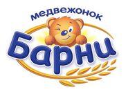 Barni Ru old