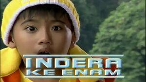 Indra keenam