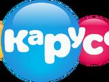 Karusel (TV network)