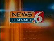 KTAL news open 2001
