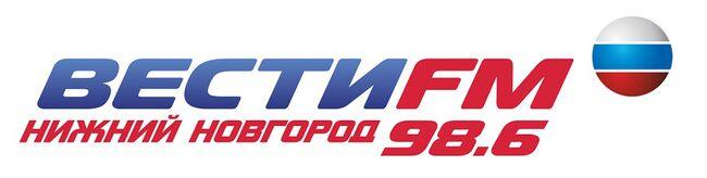 Вести FM Нижний Новгород