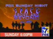 KTBC Fox Promo 1995 1