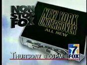 KTBC NY Uncercover 1996