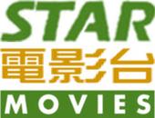 Star movies 1991-1993 logo