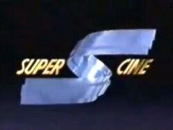 Supercine 1999