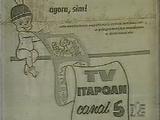 RecordTV Itapoan