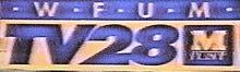 WFUM1990sLogo