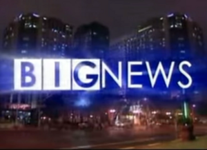 ABC 5 Big News (2008)