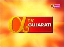 Alpha TV Gujarati