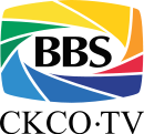 File:CKCO 1994.png