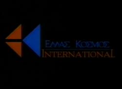 Hellas kosmos videologo2