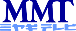 MMT 1985
