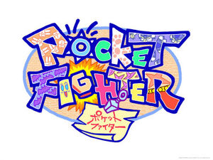 SF135~Pocket-Fighter-Logo-Posters