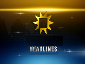 The Headlines Title Card (2014)