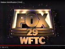 WFTC (1993-1995)