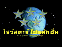 1977thai