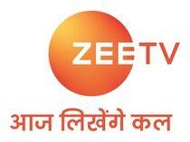 ALK Zee TV