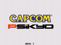 Capcom2000CannonSpike