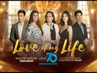 GMA 7 Test Card Love of my Life