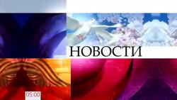 Novosti 2015 May 9
