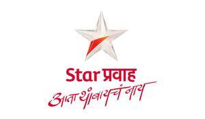 Star Pravah Tagline