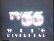 WLIG TV-55 Glow