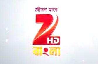 Zee Bangla HD