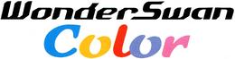 Bandai WonderSwan Color Logo 1