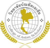 College of Asian Scholars Logo
