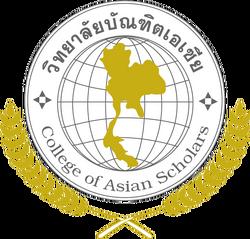 College of Asian Scholars Logo