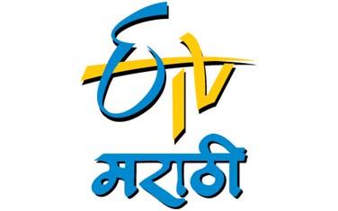 Colours Marathi Live Tv Show