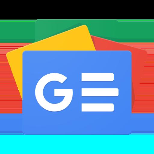 Google News icon 2018