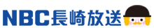 Title (NBC Nagasaki)