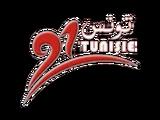 Télévision Tunisienne 2