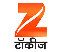Zee Talkies 2017