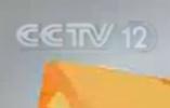 Bandicam 2020-02-02 16-26-27-095