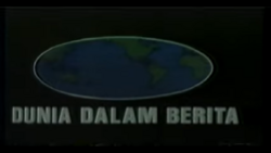DDB 1984