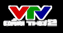 VTV Cần Thơ 2 logo (2013-2015)