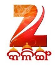 Zee kalinga-logo