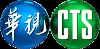 200px-CTS Logo