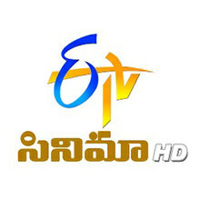 ETV Cinema HD