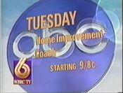 ABC Tuesday Season Premiere Promo 1995 with WBRC ID Bug