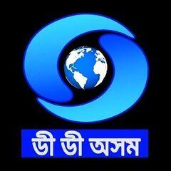 DD Assam logo