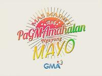 GMA 7 ID May 2016