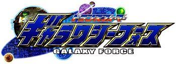 Galaxy force logo
