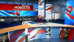 Novosti Evening 2018