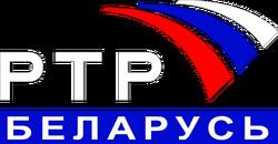 РТР-Беларусь (2008-2009)