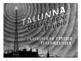 Eesti Televisioon/Other