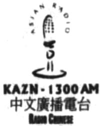 KAZNAM 1997
