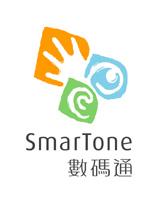SmarTone Chinese Logo